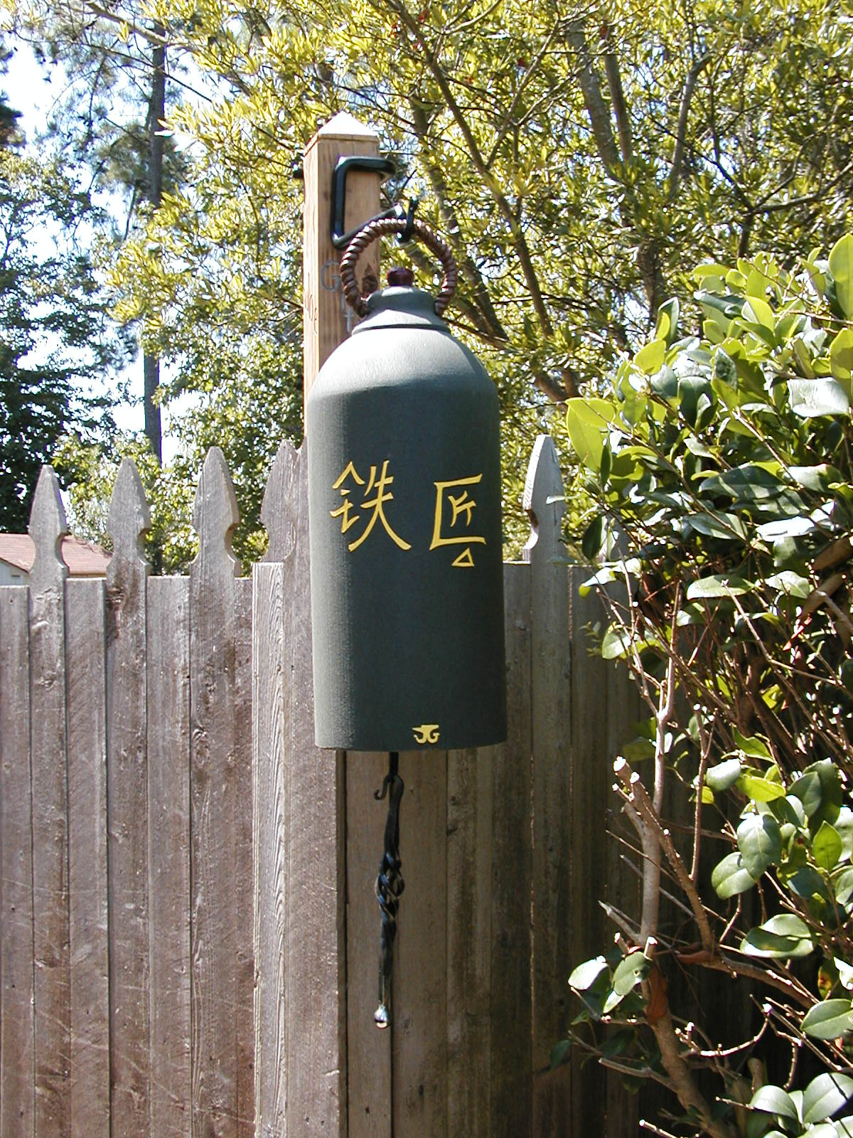 backyard bell gentile forge